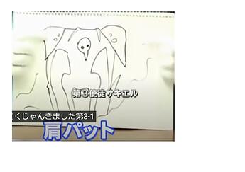 yamada eva 01 03 sachiel coussins épaules