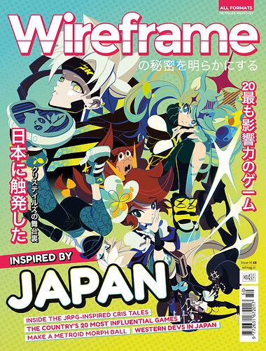 WF#50_COVER-WEB